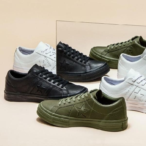 Rekomendasi Sneakers Terbaik Minggu Ini