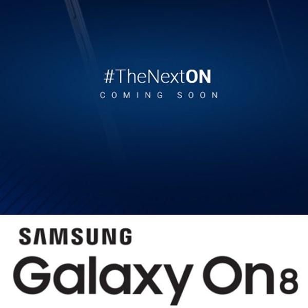 Bawa Otak 8-Inti Dan RAM 3GB, Ini Suksesor Galaxy On7