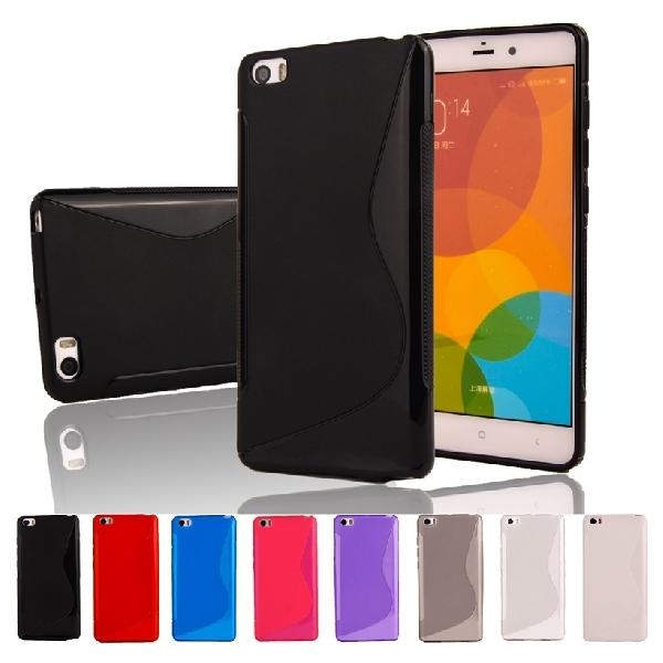 Xiaomi Siap Rilis Smartphone Baru Pekan Depan, Mi 5S atau Mi Note S