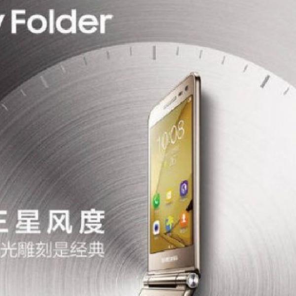 Mejeng Di Weibo, Ini Rupa Samsung Folder 2