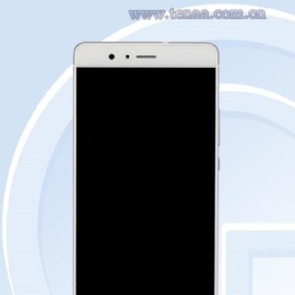 Huawei Siapkan Smartphone Terbaru (G9), Ini Wujudnya