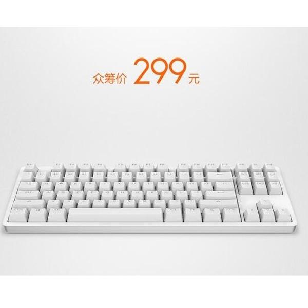 Mengetik di Kondisi Gelap dengan Xiaomi Wyatt Meter Mechanical Keyboard