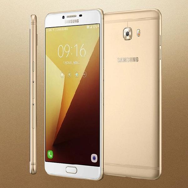 Ini Rupa Keluarga Samsung Galaxy yang Usung RAM 6 GB