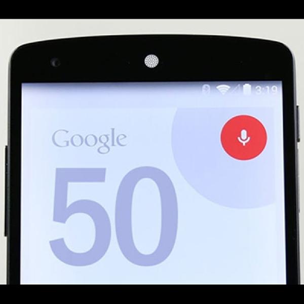 Tips Mengatasi Google Now yang Error