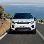 Land Rover Discovery Sport Landmark 2019 Terkuak