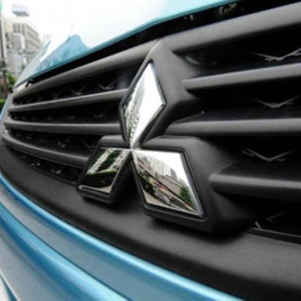 Mitsubishi Akan Kenalkan 11 Model Terbaru Hingga Tahun 2020