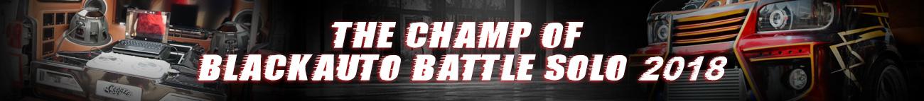 champ bab-solo-2018