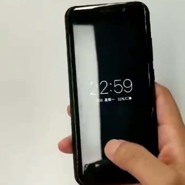 Dahului Samsung dan Apple, Vivo Segera Luncurkan Smartphone dengan Fingerprint Scanner di Layar