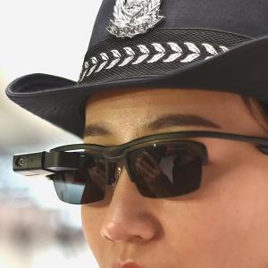 Polisi China Awasi Migrasi Penduduk dengan Sunglasses Berfitur Facial Recognition