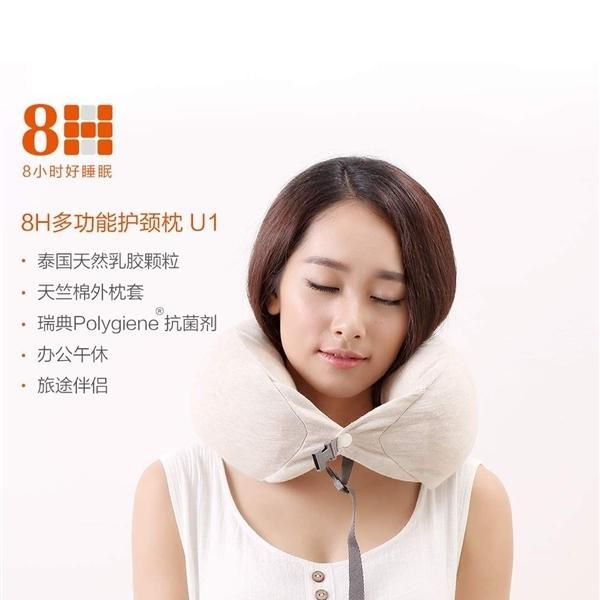 8H Multifunction Pillow U1, Bantal Pintar yang Dapat Cegah Bakteri