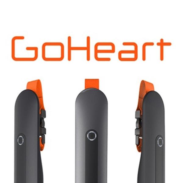 GoHeart, Tangkap Sinyal Bagi Ponsel Anda