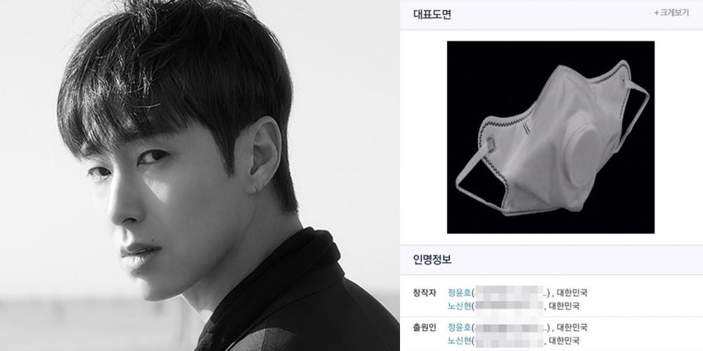 Artis Korea Ini Ajukan Paten Desain Masker Terbaru ...