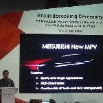 Pesaing Avanza-Xenia dari Mitsubishi Lahir di April 2017