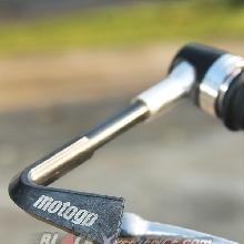 Proguard MotoGP
